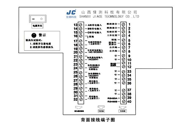 jac l22019mp3接线图