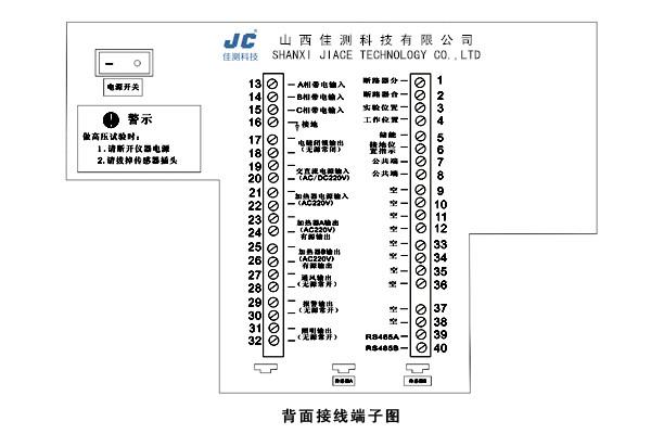 jac122031cd机端子接线图